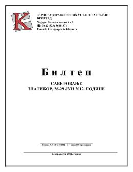 Билтен бр. 4/2012 Материјал за саветовање Златибор 28