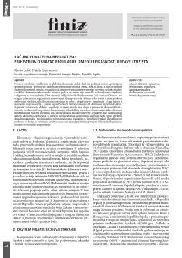 računovodstvena regulativa - Finansijsko izveštavanje u funkciji