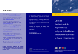 Jačanje institucionalnih kapaciteta za osiguranje kvaliteta u visokom