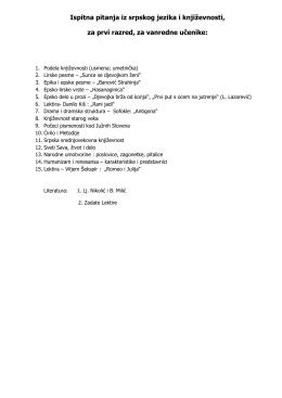 Ispitna pitanja iz srpskog jezika i književnosti, za prvi razred, za