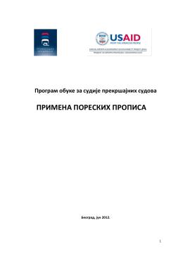 Program obuke - Primena poreskih propisa.pdf