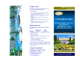 Congress Flyer (PDF)
