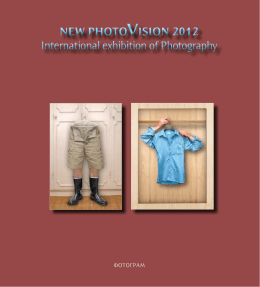 new photovision 2012 - fotogram salon international of