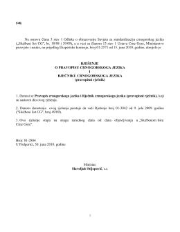 pravopis crnogorskoga jezika