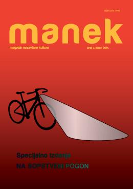 manek 3 - Boba Mirjana Stojadinović