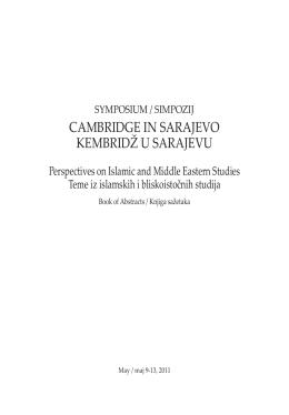 cambridge in sarajevo kembridž u sarajevu