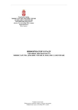 информатор о раду - Министарство државне управе и локалне