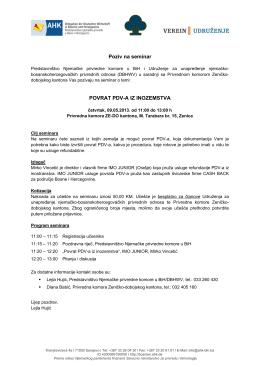 Poziv na seminar POVRAT PDV
