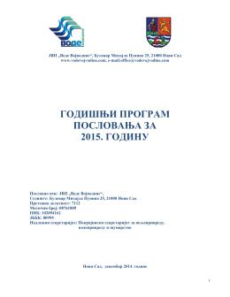 годишњи програм пословања за 2015. годину