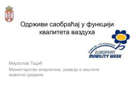 Odrzivi saobracaj_projekat_GEF_UNDP2