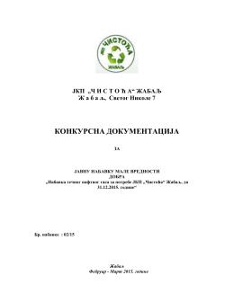 5. Konkursna dokumentacija TNG-1