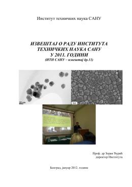 Izveštaj o radu Instituta tehničkih nauka SANU u 2011. godini