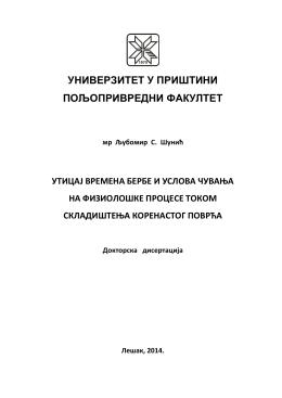Докторска дисертација - Univerzitet u Prištini