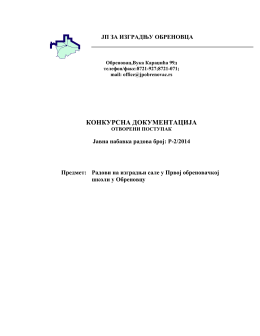konkursna dokumentacija - Јавно предузеће за изградњу