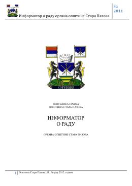 Информатор о раду органа општине Стара Пазова