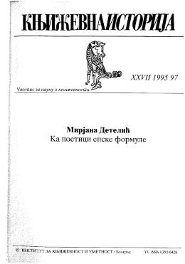 Preuzmite tekst (PDF, 975kB)