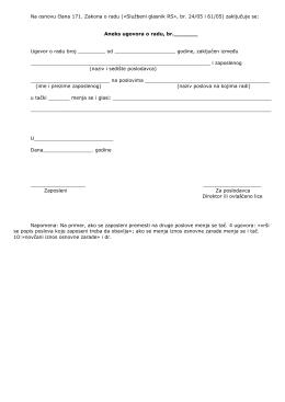 aneks ugovora o radu-primer 2