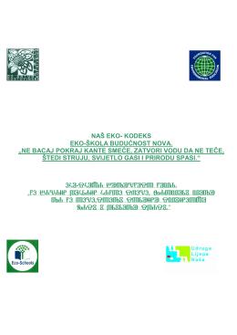naš eko- kodeks eko-škola budućnost nova. - eco-schools