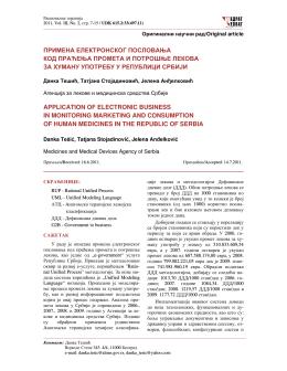 Rad 2.pdf