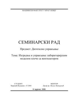 Vukasin Cirovic, Izgradnja i upravljanje laboratorijskim