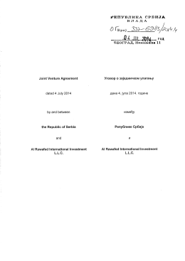 Joint Venture Agreement dated 4 July 2014 by and between the