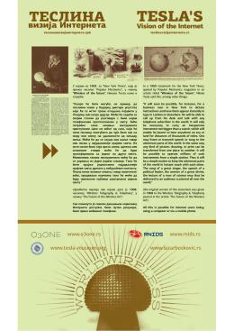 PDF, 3,5 MB - Teslina vizija Interneta
