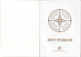 Liturgikon på fyra språk