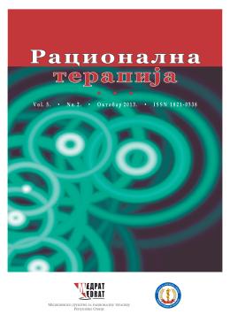 """ČASOPIS """"RACIONALNA TERAPIJA"""" Vol. 5, No. 2, OKTOBAR 2013."""