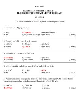 Задаци из физике са означеним тачним одговорима