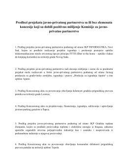 Predlozi projekata javno-privatnog partnerstva sa ili bez elemenata