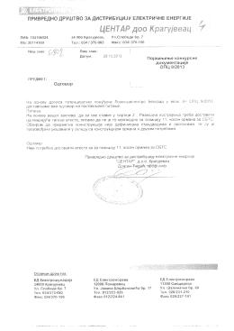pojašnjenje konkursne dokumentacije Gramper i Loznica