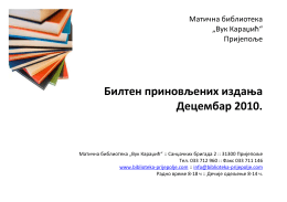 Bilten prinovljenih izdanja - decembar 2010. (.PDF 471KB)