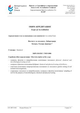 ovde možete preuzeti dokument u PDF formatu