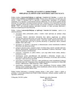 politika kvaliteta laboratorije odeljenja za ispitivanje i kontrolu krvi