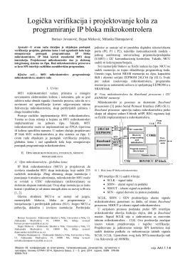Logička verifikacija i projektovanje kola za testiranje ip bloka