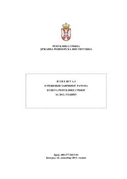 Извештај о ревизији Завршног рачуна буџета за 2012. годину