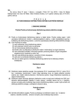 Preuzmi dokument - Regulatorna agencija za energetiku