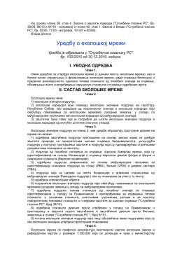 Uredba o ekološkoj mreži - Завод за заштиту природе Србије