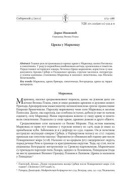 PDF 1.4 MB