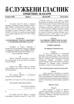 Sluzbeni glasnik Z 06 14.pdf