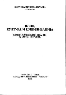 Petar Golubovic-Stanovnistvo i naselja Srvljiga.pdf