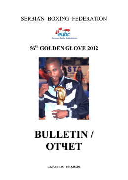 "56 th ""GOLDEN GLOVE"""