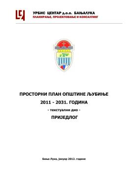 просторни план општине љубиње 2011