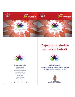 Pozivnica Dani retkih bolesti