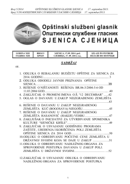 005 – 2014 - OPŠTINA SJENICA