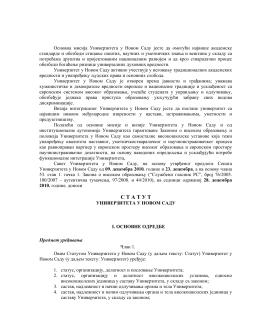 Statut Univerziteta u Novom Sadu