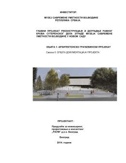 музеј савремене уметности војводине република србија гл