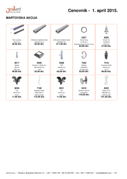 Kovani elementi