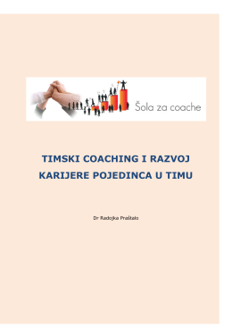 Timski coaching i razvoj karijere pojedinca u timu