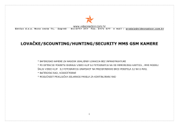 lovačke/scounting/hunting/security mms gsm kamere